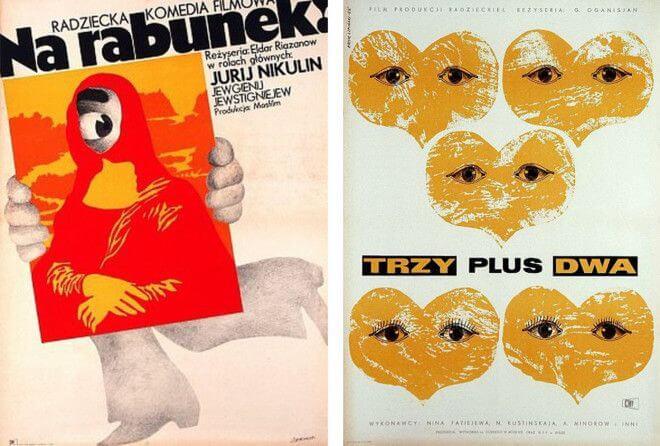 Зарубежные афиши к советским фильмам на грани гениальности и безумия